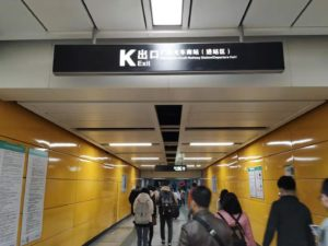 metro-entrance-k