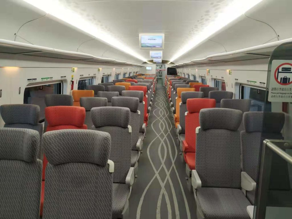 second-class-seat-vibrant-express