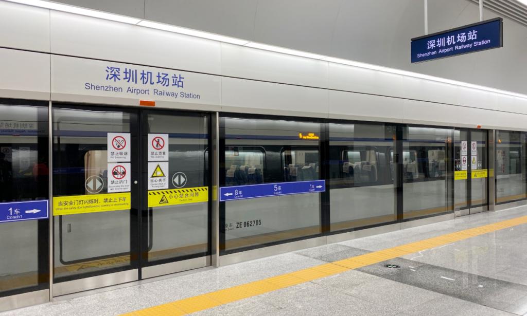 Shenzhen Airport Railway Station