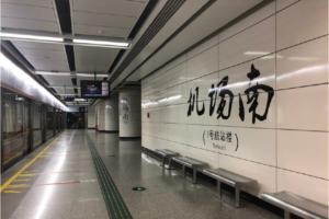 airport-south-station-metro-line-3-guangzhou