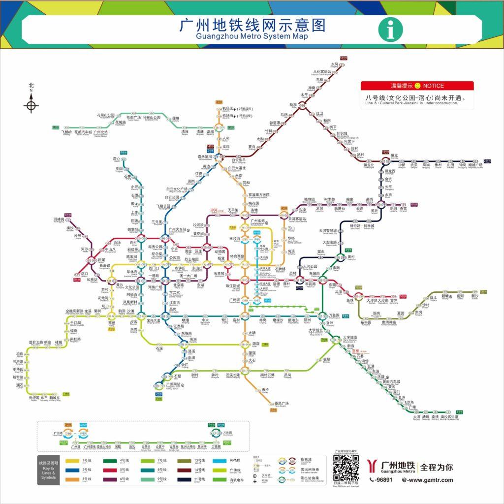 Guangzhou subway network map