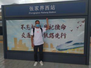 changsha to zhangjaijie west by train