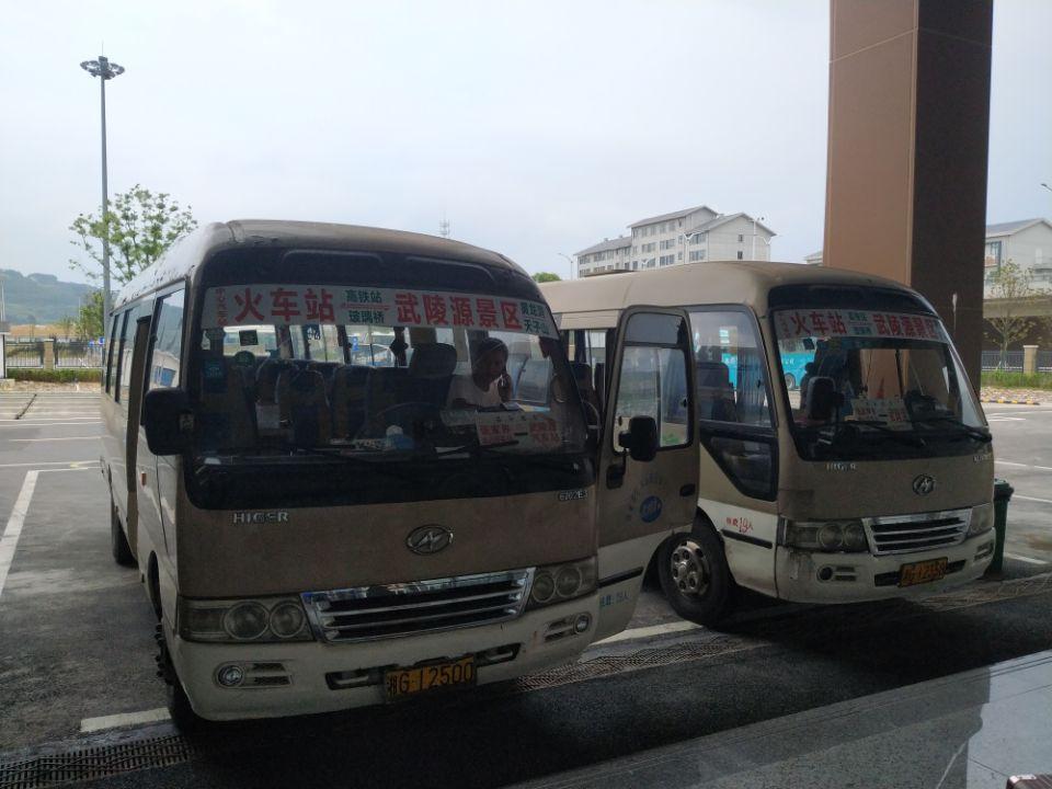 bus to wulingyuan