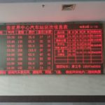 bus-schedule-zhangjiajie-zhongxin-station