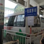 bus-to-zhangjiajie-city-from-wulingyuan