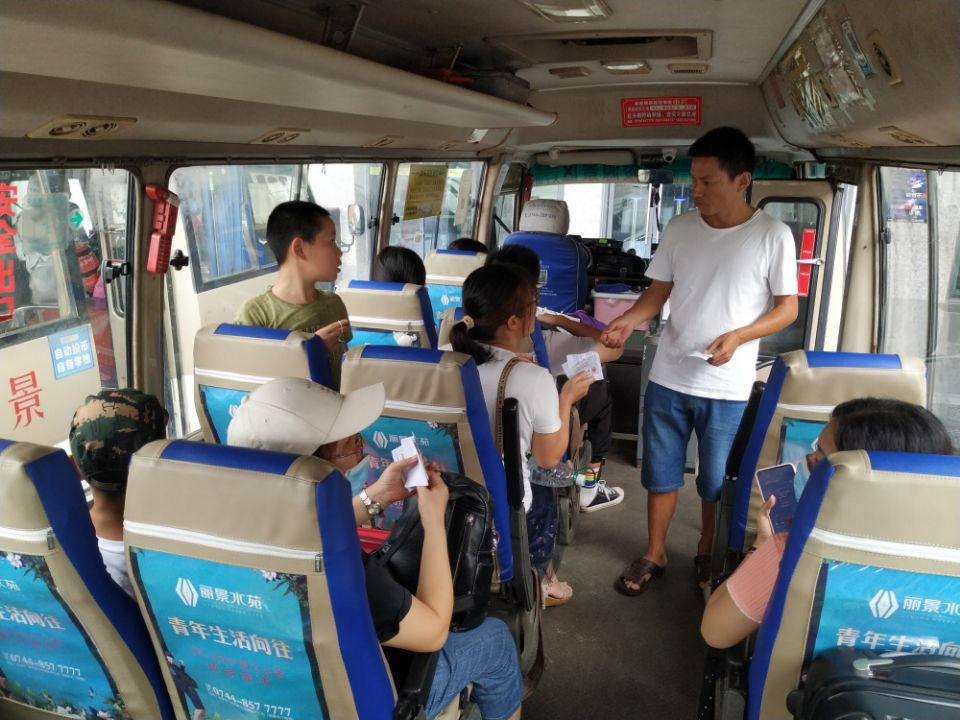 Inside the bus to wulingyuan
