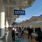 from-zhangjiajiexi-station