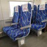 my-second-class-seat