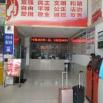 ticket-windows-wulingyuan-bus-station