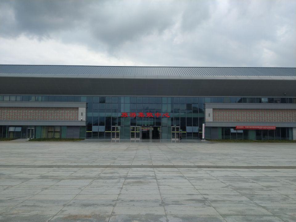 Zhangjiajie High Speed Rail Bus Terminal