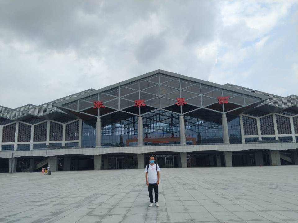 zhangjiajie west train station