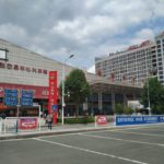 zhangjiajie-zhongxin-station-central
