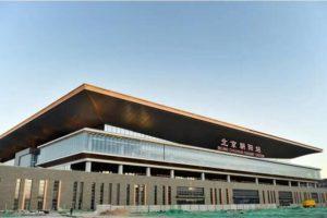 beijing-chaoyang-train-station